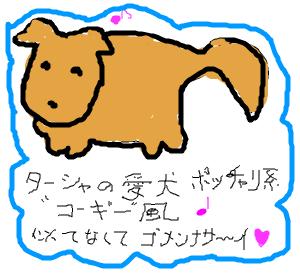 Cocolog_oekaki_2008_12_27_17_02