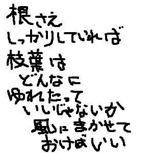 Cocolog_oekaki_2010_10_26_01_45
